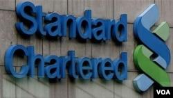 """Filijala banke """"Standard Chartered"""" u Njujorku"""