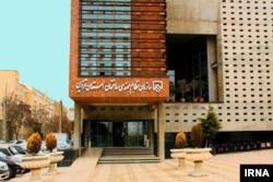 سازمان نظام مهندسی ساختمان استان قزوین