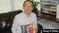 流亡美国的中国异议作家余杰(资料照片)