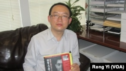中國作家余杰出走到美國