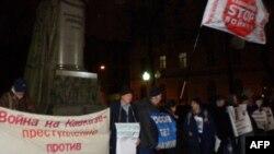 Пикет в поддержку Орлова 12 ноября 2009г.