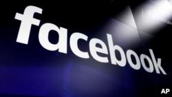 Logo kompanije Fejsbuk