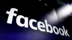 Facebook account သန္း ၅၀ hack ခံရ
