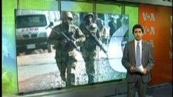 اشنا تلويزیون