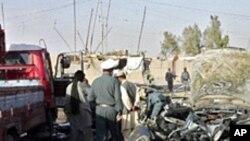 افغانستان:بم دھماکے میں آٹھ ہلاک