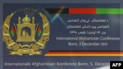 Tổng thống Afghanistan Hamid Karzai phát biểu tại Hội nghị quốc tế ở Bonn, Đức, Thứ Hai, 5/12/2011