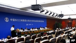 長江三峽集團公佈首份社會責任報告