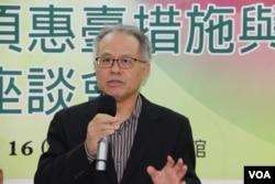 台湾民主基金会副执行长颜建发 (美国之音记者杨明拍摄)