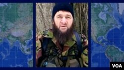 Rewards For Fugitives: Doku Umarov