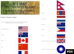太平洋战争同盟国