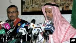 سعودی ناظم العمور عبدالرحمن بدیوی نے پریس کانفرنس میں امداد کی تفصیلات سے آگاہ کیا۔