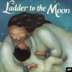 《通向月亮的梯子》封面