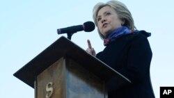Hillary Clinton habló en un acto de campaña durante el feriado de Martin Luther King, Jr., en Columbia, Carolina del Sur, el lunes, 18 de enero de 2016.