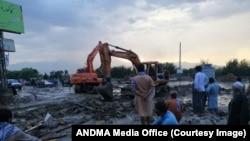 کار پاککاری در شهر چاریکار