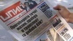 Мијатовиќ загрижена за медиумите во Македонија, најави средба со владата