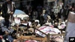 Manifestation de l'opposition à Sana'a le 25 septembre 2011