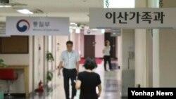 한국 서울 세종로 정부서울청사 통일부에서 직원들이 오가고 있다. (자료사진)