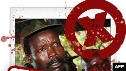 "Poster za kampanju ""Nevidljive dece"" protiv ratnog zločinca iz Ugande Džozefa Konija"