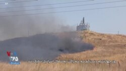 پرتاب سه راکت از جنوب لبنان به خاک اسرائیل