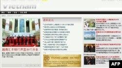 Thông tấn xã Việt Nam khai trương kênh thông tin tiếng Hoa