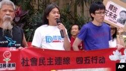 香港民主派團體社民連在中聯辦門前遊行示威
