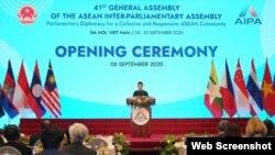 Hôm 8/9/2020, Chủ tịch Quốc hội Việt Nam Nguyễn Thị Kim Ngân chủ trì Đại hội đồng liên nghị viện ASEAN.