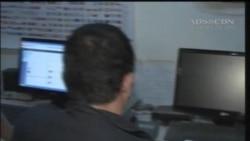 菲律賓附近地震 海嘯威脅解除