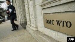 日內瓦世界貿易組織總部。
