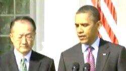 韩裔美国人接任世界银行行长