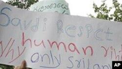 سری لنکا: نیوز ویب سائٹ پر حملے کے خلاف صحافیوں کا مظاہرہ