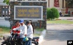 Trụ sở Bộ Tư Pháp Campuchia. Bộ trưởng Tư pháp Ang Vong Vathana là người Campuchia duy nhất có tên trong hơn 11 triệu tài liệu bị tiết lộ của công ty luật Mossack Fonseca.