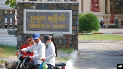 Cambodia Hopes to Expand Alternative 'Justice Centers'