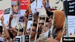 مصر میں فوج کے خلاف ہونے والے ایک احتجاج کا منظر