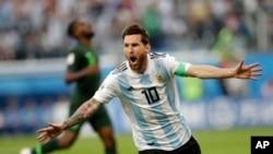 Argentina yığmasının kapitanı Lionel Messi