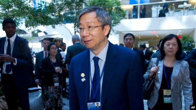 中國央行行長易綱2018年4月20日在華盛頓出席IMF與世行春季會議(美聯社)