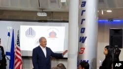Israeli PM Benjamin Netanyahu speaks during a visit to the Israel Aerospace Industries (IAI) MLM Division plant in Be'er Ya'akov, Israel, Tuesday, Jan. 22, 2019.