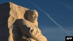 წარწერა მარტინ ლუთერ კინგის მემორიალზე