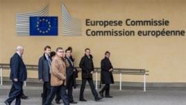 ဘရာဇီးႏုိင္ငံက EU ဥေရာပ သမဂၢရံုးစိုက္ရာ အေဆာက္အဦး