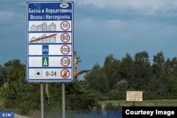 Granični prelaz Pavlović most