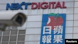 香港壹传媒和苹果日报标识前的一个监控摄像头 (2021年5月17日)