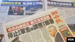 台灣媒體廣泛報導美中高層軍事會談