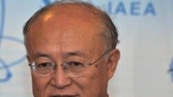 چین و آژانس بین المللی انرژی اتمی قرارداد همکاری اتمی امضا می کنند