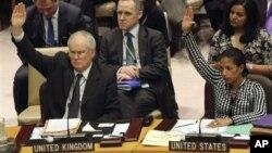 유엔 대북 제재 결의 내용과 채택 배경을 자세히 살펴봅니다.