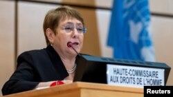 ကုလသမဂၢ လူ႔အခြင့္ေရးဆိုင္ရာ မဟာမင္းႀကီး Michelle Bachelet. (ဇြန္ ၁၇၊ ၂၀၂၀)