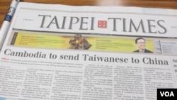 英文台北时报在头版报道相关案情发展