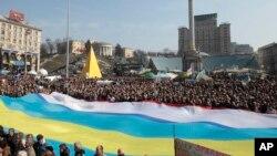 Skup u Kijevu u znak podrške teritorijalnom integritetu Ukrajine, 23. mart, 2014.