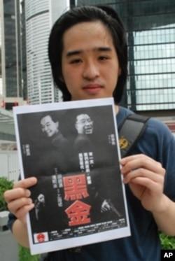"""香港市民鄭先生手持他創作的 """"惡搞"""" 作品參加遊行"""