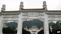 位于台北外双溪的台湾故宫博物院