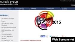 全球最大的政治风险咨询公司欧亚集团星期一公布2015年全球风险报告