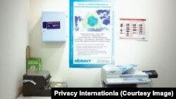 """Isroilning """"Verint"""" kompaniyasi, shuningdek, Amerika va Yevropadagi ko'plab firmalar Markaziy Osiyo hukumatlarini ilg'or texnologiya bilan ta'minlab, repressiyaga o'z hissasini qo'shmoqda, deyiladi """"Privacy International"""" tahlilnomasida"""